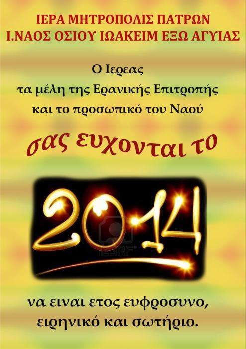 NAOS  eyxes (Large) (2)