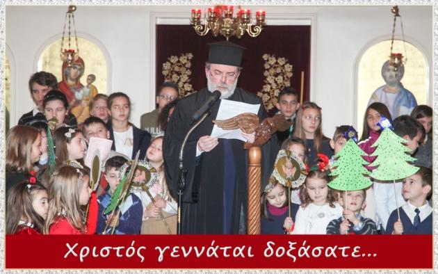 Χριστος γενναται