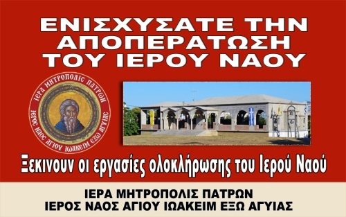 apoperatosi