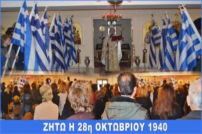 ΠΡΩΙΝΗ Θ.ΛΕΙΤΟΥΡΓΙΑ 2015